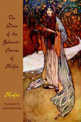 The Door of the Beloved by Andrew, Phillip Smith