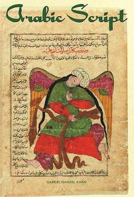 Arabic Script by Gabriel Mandel Khan