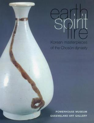 Earth, Spirit, Fire by Claire Roberts