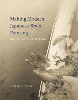 Making Modern Japanese-Style Painting book