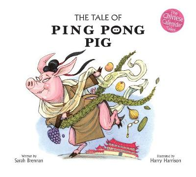 The Tale of Ping Pong Pig by Sarah Brennan