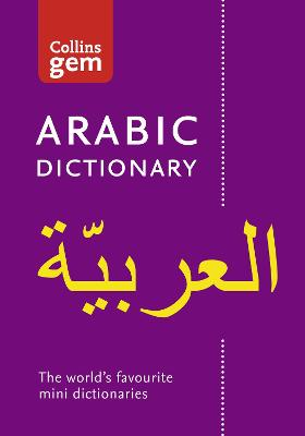 Collins Arabic Dictionary Gem Edition book