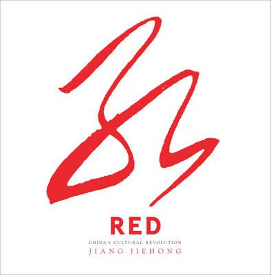 Red by Dr Jiang Jiehong