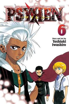 Psyren, Vol. 6 by Toshiaki Iwashiro