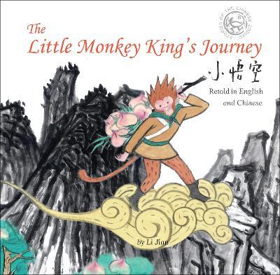 Little Monkey's Journey by Li Jian