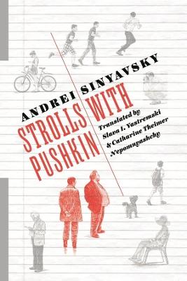 Strolls with Pushkin by Andrei Sinyavsky