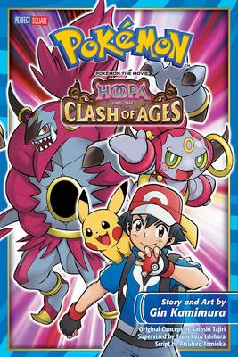 Pokemon the Movie: Hoopa and the Clash of Ages by Gin Kamimura