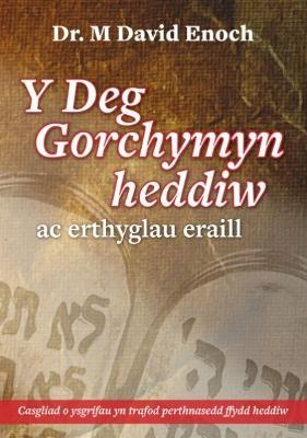 Deg Gorchymyn ac Erthyglau Eraill, Y by M. David Enoch