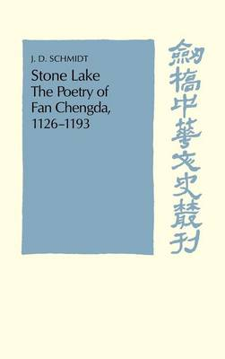 Stone Lake by J. D. Schmidt