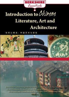 Art and Literature in China by Linsun Cheng