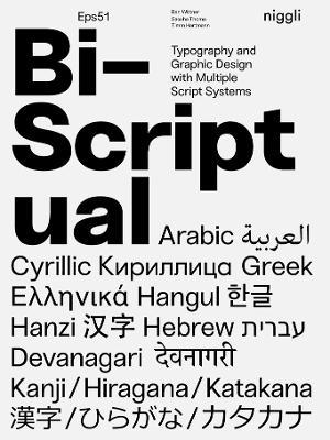 Bi-Scriptual by Ben Wittner