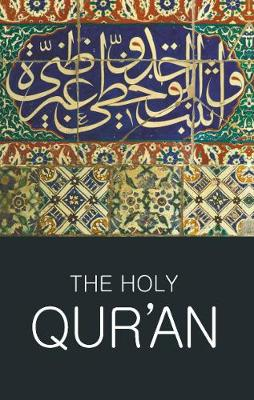 The Holy Qur'an by Abdullah Yusuf Ali