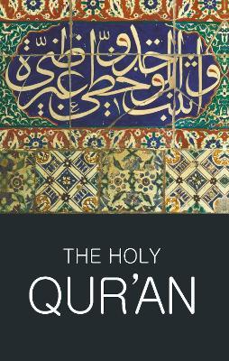 The Holy Qur'an by Abdullah Yusuf Ali