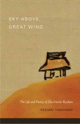 Sky Above, Great Wind book