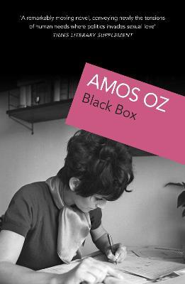 Black Box by Amos Oz