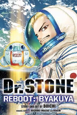 Dr. STONE Reboot: Byakuya book