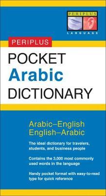 Pocket Arabic Dictionary by Fethi Mansouri