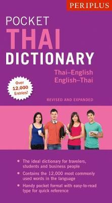 Periplus Pocket Thai Dictionary book