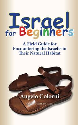 Israel for Beginners by Angelo Colorni