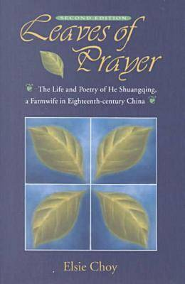 Leaves of Prayer by Elsie Choy
