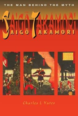 Saigo Takamori by Yates