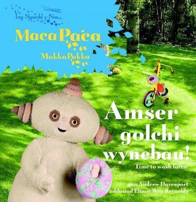 Yng Ngardd y Nos: Amser Golchi Wynebau! by Andrew Davenport