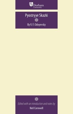 Pyostryye Skazki by Neil Cornwell
