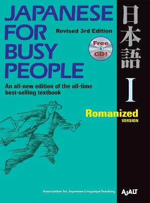 Japanese For Busy People 1: Romanized Version by AJALT
