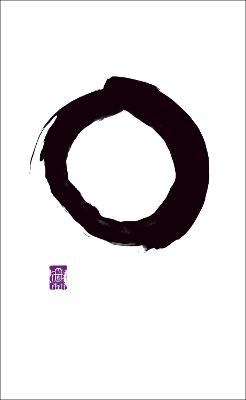 Writings from the Zen Masters book