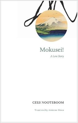 Mokusei! book