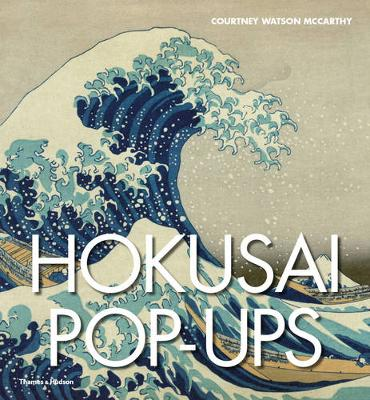 Hokusai Pop-ups by Courtney Watson McCarthy
