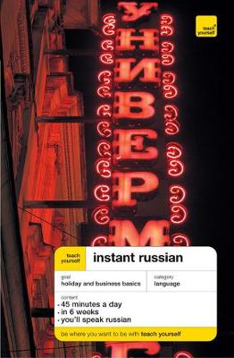 Teach Yourself Instant Russian Cassette by Elisabeth Smith