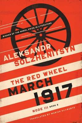 March 1917: The Red Wheel, Node III, Book 2 by Aleksandr Solzhenitsyn
