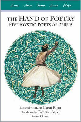 Hand of Poetry by Inayat Khan