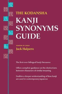 Kodansha Kanji Synonyms Guide book