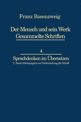 Franz Rosenzweig Sprachdenken book
