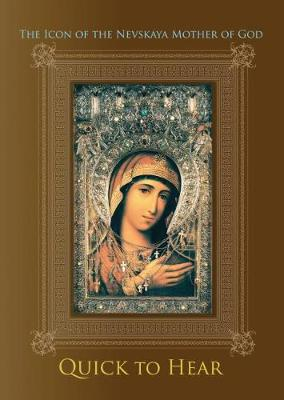 """The Icon of the Nevskaya Mother of God """"Quick to Hear"""" by Gennady Belovolov"""