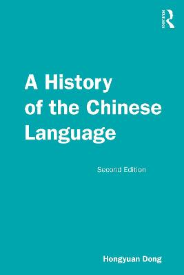 A History of the Chinese Language book