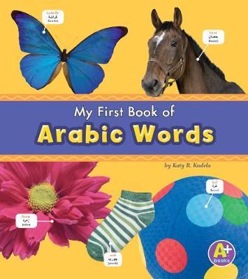 Arabic Words by Katy R. Kudela