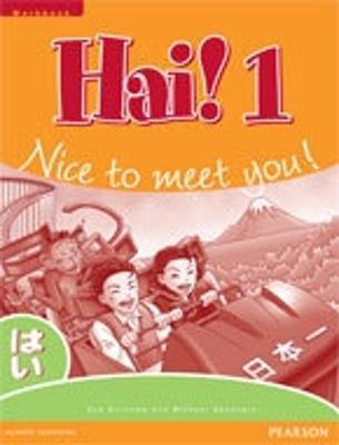 Hai! 1 Workbook by Sue Burnham