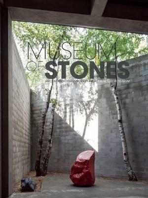 Museum of Stones by Dakin Hart
