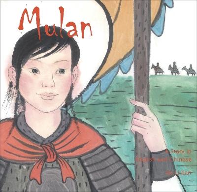 Mulan by Li Jian