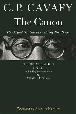 Canon by Constantine P. Cavafy