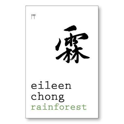 Rainforest by Eileen Chong