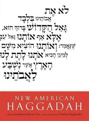 New American Haggadah book