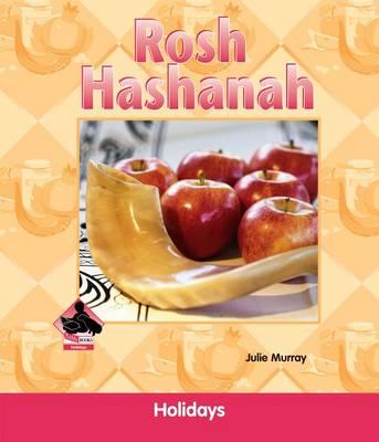Rosh Hashanah by Julie Murray