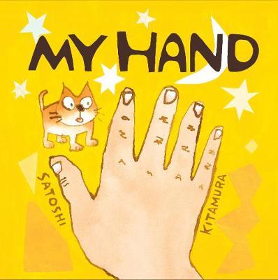 My Hand by Satoshi Kitamura