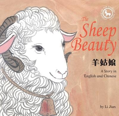 Sheep Beauty by Li Jian