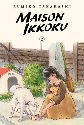 Maison Ikkoku Collector's Edition, Vol. 2 book