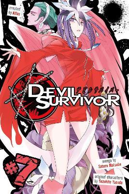 Devil Survivor Vol. 7 by Satoru Matsuba
